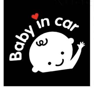 Baby in car sticker - Boy