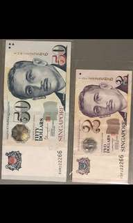 Singapore Bank Notes - Identical Numbers: 222266