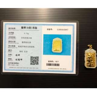翡翠12生肖(999 gold)(龙) @ $68 each. Buy 3 @ $58 each. Limited set.