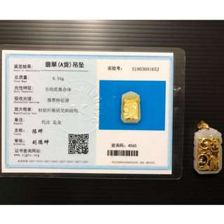 翡翠12生肖(999 gold)(马) @ $68 each. Buy 3 @ $58 each. Limited set.