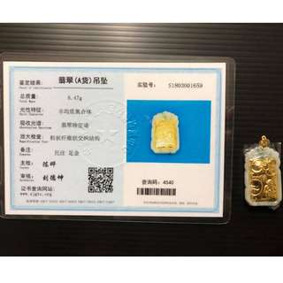 翡翠12生肖(999 gold)(猴) @ $68 each. Buy 3 @ $58 each. Limited set.