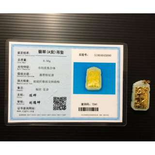翡翠12生肖(999 gold)(猪) @ $68 each. Buy 3 @ $58 each. Limited set.