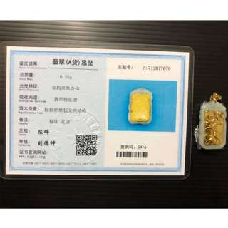 翡翠12生肖(999 gold)(鸡) @ $68 each. Buy 3 @ $58 each. Limited set.