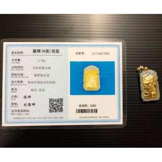 翡翠12生肖(999 gold)(虎) @ $68 each. Buy 3 @ $58 each. Limited set.