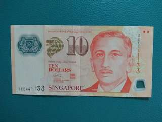 🚚 S'pore $10 (Nice Prefix + Double Numbers)