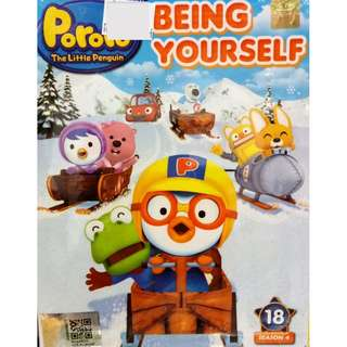 Pororo Being Yourself Vol.18 Season 4 Korean Anime DVD (Eng Dub)