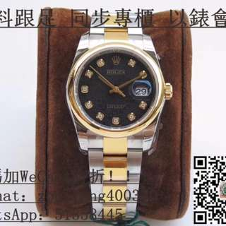 MTR面交 玩具錶 Rolex 41mm 加WeChat有折