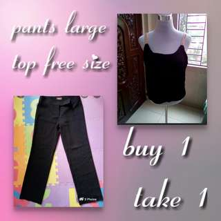 Buy1Take1: REPRICED NOW 230