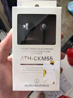 BNIB Audio Technica ATH-CKM55