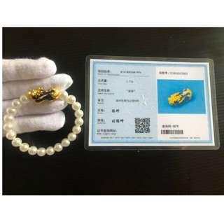 贝珠变色貔貅 足金(999)@ $88 each.