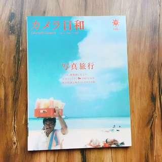 Japanese Photography Magazine - Life with Camera Vol13/2007