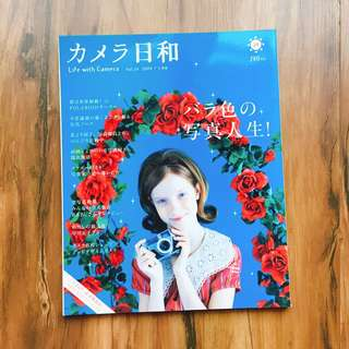 Japanese Photography Magazine - Life with Camera Vol24/2009