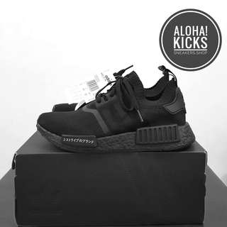 *BNIB!* ADIDAS NMD R1 PK Japan Edition LTD