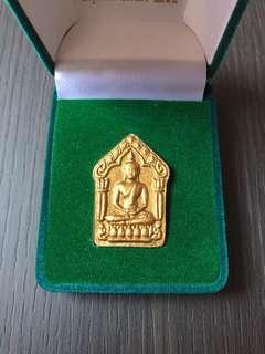 ✳️LP Sakorn 2554 Khun Paen Prai Kuman