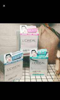 全新L'Oréal Paris Pure Clay Masks礦物泥深層清潔面膜