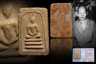 BE2499 Phra Somdej Mongkhun Mahalap Maechi BoonReun