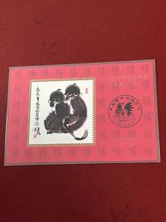 China Stamp- Souvenir Sheet as in Pictures