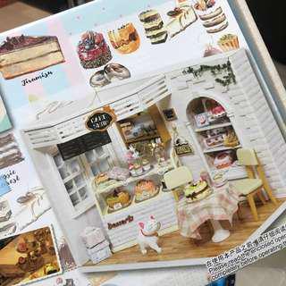 Diy 模型西餅店