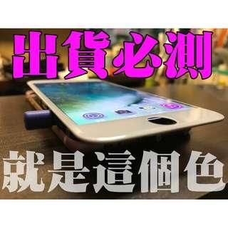 iPhone 6 A+ 螢幕 液晶 維修 電池 高雄 總成 i6 iphone6 6S 6 5 5S PLUS 5C