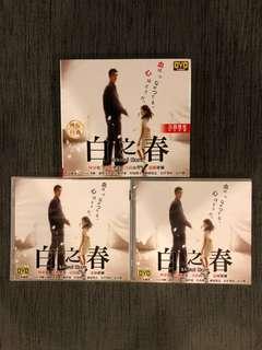 Japanese DVD - Shiroi Haru