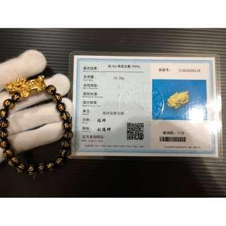 龙龟(小)六字真言8mm @ $78 each.