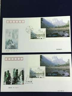 China stamp- 1994-12 Miniature Sheet A/B FDC