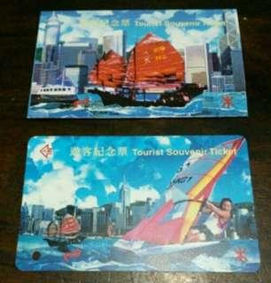 📣包郵📮遊客紀念票~1995逐浪香江