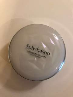 Sulwhasoo cushion powder case