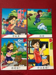 Chinese Mandarin books for kids toddlers