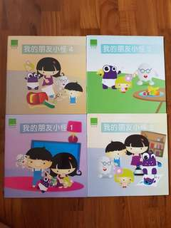 Berries Chinese Story Books Readers (4 for $8)