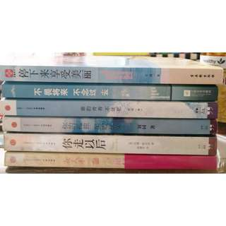 Chinese fiction - 6books