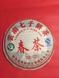 雲南七子餅茶:2013 年生茶餅[春尖];(勐海县南峤茶厂出品);如相片所示