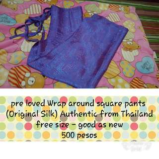 Pre love wrap around square pants
