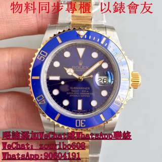 VR厰 簩力士 116613LB Submariner Date Steel / Yellow Gold Blue Dial