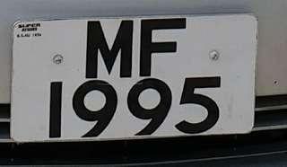 出售車牌 MF1995