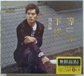 [Music Empire] 周杰伦 - 《等你下课》新歌 + 精选 ‖ Jay Chou Greatest Hits Audiophile  CD Album