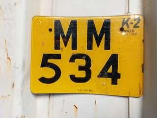 出售車牌 MM 534