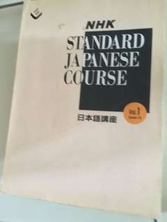 Learning Japanese book