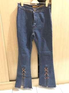 Jeans Cutbray / NETT