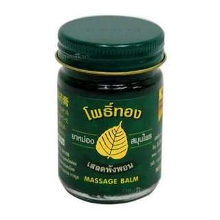 Massage herbal balm Premium quality