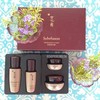 Sulwashoo Timetreasure Kit
