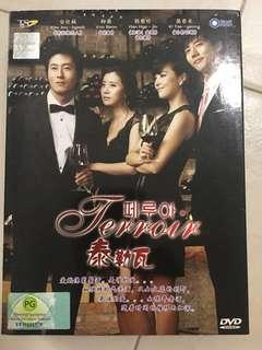 Korea movie: Terroir 泰勒瓦