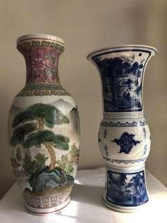 Lot Of Two Porcelain vases