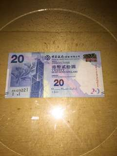 AR329221 中銀2010年20元紙鈔