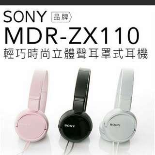 SONY 耳罩式耳機 MDR-ZX110 折疊式 扁線 30mm 高音質(粉) 95%新