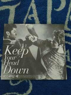 #Tohoshinki【BONUS PC CHANGMIN】Keep Your Head Down LIMITED EDITION