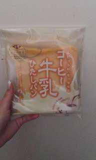 100%real rare old version ibloom milk toast
