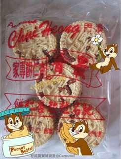 [澳門代購] 最香杏仁餅