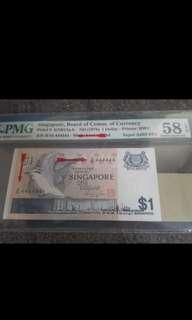 Singapore $1 bird super solid