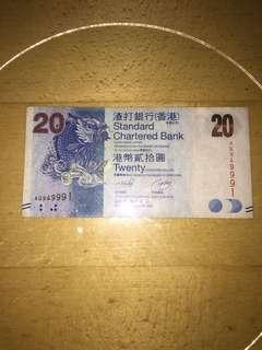 AG949991 渣打2010年20元紙鈔